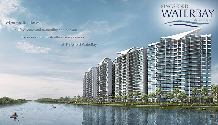 Singapore Property Launches - Kingsford Waterbay