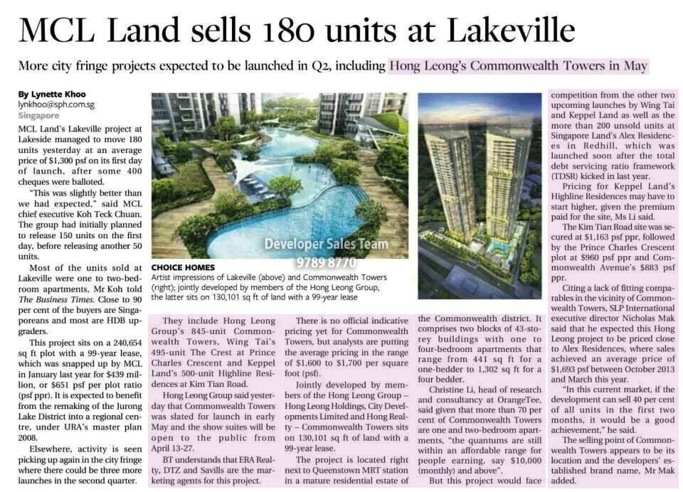 Article-3 Commonwealth-Towers-Launches-Q2
