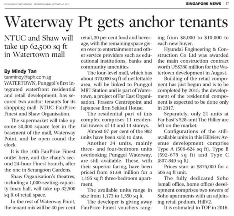 Article6-Waterway-Point-Gets-New-Anchor-Tenants