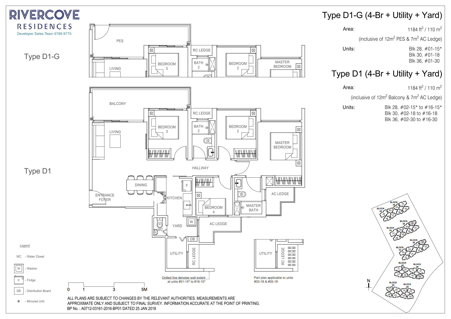 Rivercove Residences Floorplan Type D1