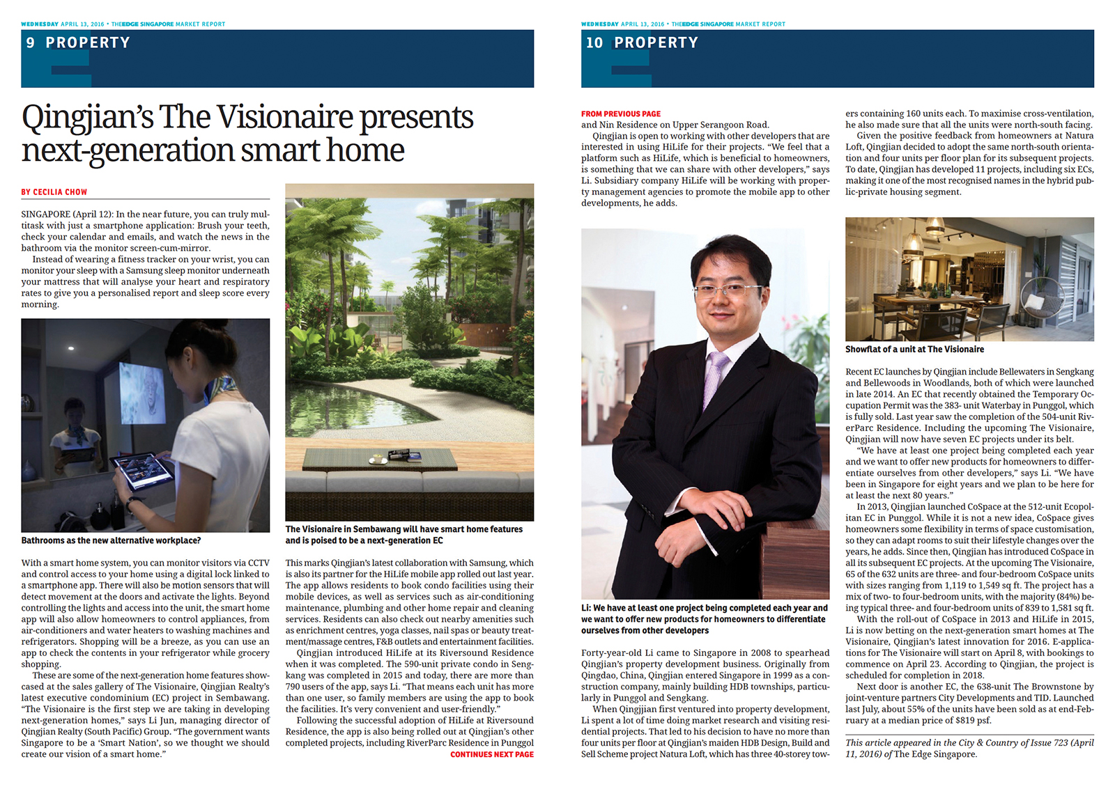 Article 2 Qingjian The Visionaire Presents Next Generation Smart Home
